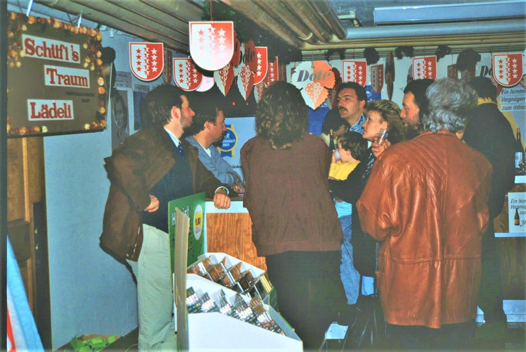 Gewerbeausstellung