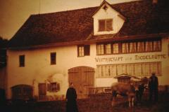 Restaurant Ziegelhütte, später Alpenblick